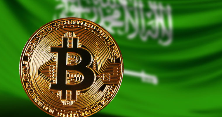 How To Buy And Sell Bitcoin In Saudi Arabia